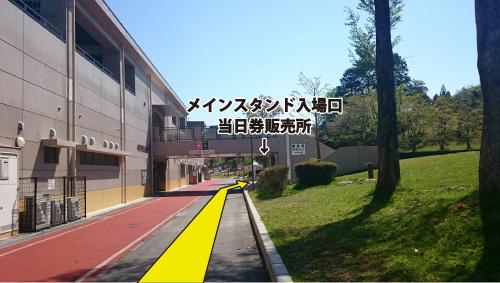 koka_gate1_2