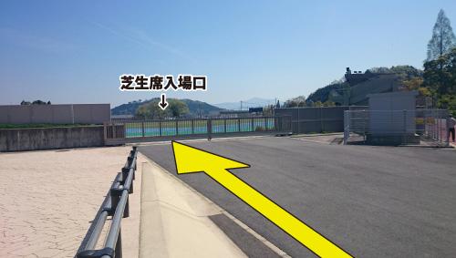 koka_gate2_2
