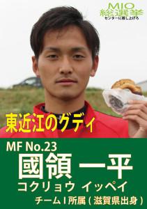 選挙ポスター23