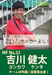 選挙ポスター33