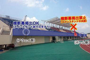 oudanmaku_higashiomi2015_m