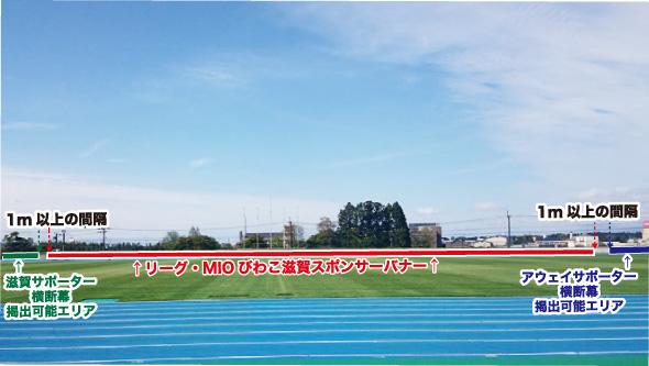 2016koka_13231