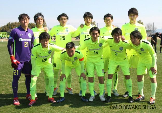 【試合結果】滋賀FAカップ準決勝 vsルネス学園甲賀SC