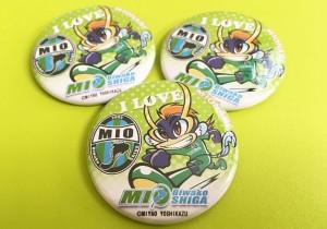 s-badges